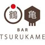 Bar Tsurukame(Bar)