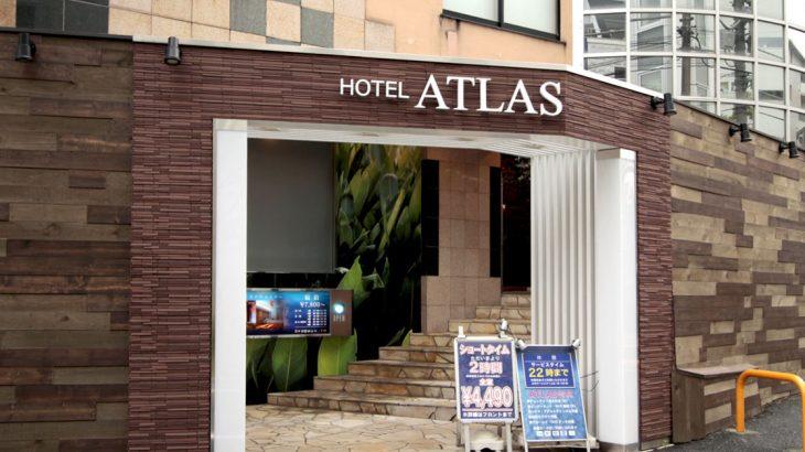 ATLAS (hotel)