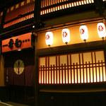 Roppongi Kaguwa