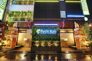 ホテル プティバリ